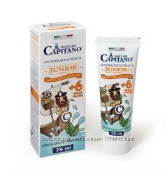 Зубная паста Pasta del Capitano  для детей и подростков - Италия