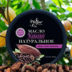 Масло какао натуральное 50мл
