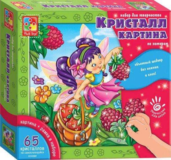 Набор для творчества Кристалл картина Фея Vladi Toys 244000