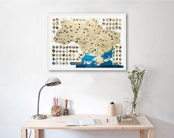 Скретч карта Украины My Map Ukraine edition украинский язык в тубусе