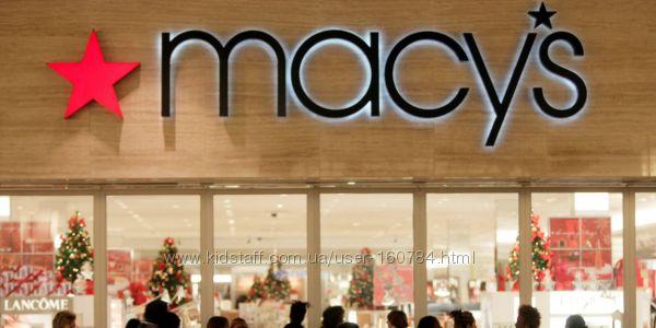 Покупки с сайта мейсис -  Macys
