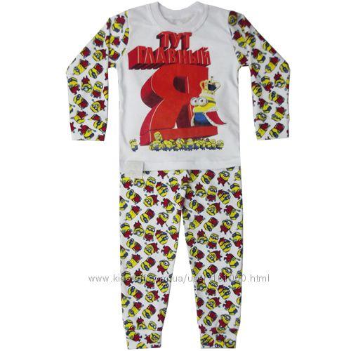Пижамки на мальчиков  Тачки, Нинзяго, Бэй Блейд Майнкрафт