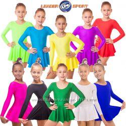 Доставка даром. Одежда для танцев и гимнастики купальники, лосины, юбки