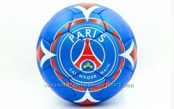 Мячи для футбола отличного качества по ОЧЕНЬ невысоким ценам