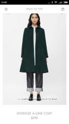 Стильное пальто COS  модель 2017года