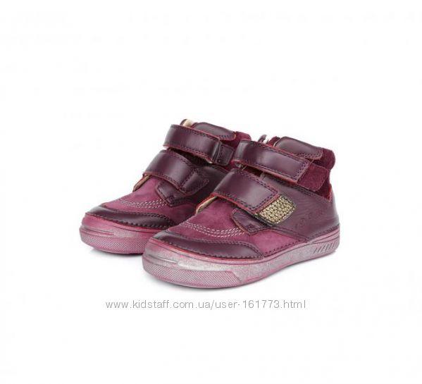 Деми обувь D. D. Step ботинки кроссовки