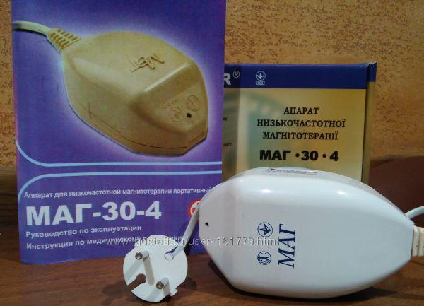 Портативный аппарат для низкочастотной магнитотерапии МАГ30-4, он же Новатор