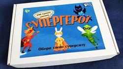 Супергерої - логопедична гра