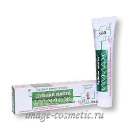 Зубная паста Эффект микропломбы ТМ ИМИДЖ