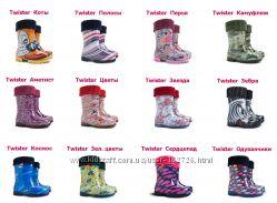 #3: Twister 330-380