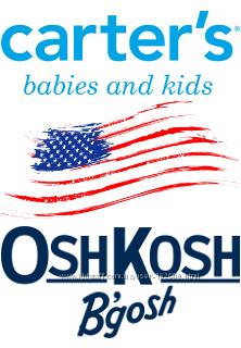 Сarters  и oshkosh комиссия 0. Заказы из США. Вместе легче и дешевле.