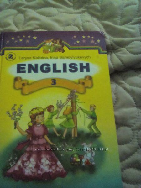 Английска мова 3 класс Карпюк