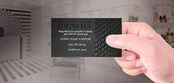 Печать визиток  - бесплатная доставка новой почтой