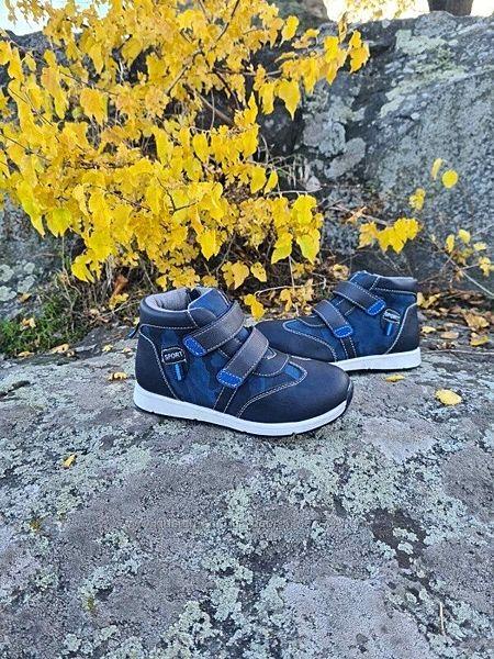 Акция 30р, 19,8 см Ботинки для мальчиков С. луч, Q228-1