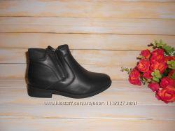 Деми ботинки р34 для мальчика ТМ Kimboo в наличии