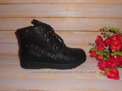 Демисезонные ботинки для мальчика 31, ТМ Kimboo в наличии