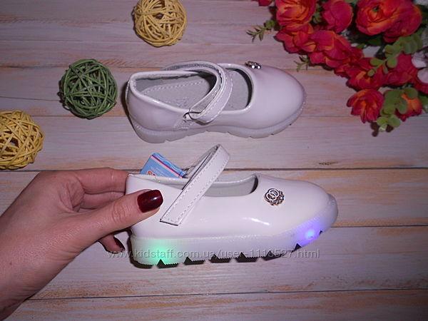Белые туфли р21-24 для девочки с мигающей подошвой
