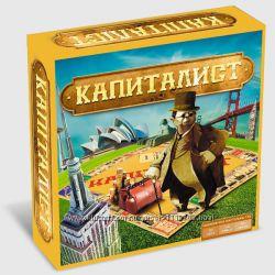 Настольная игра Arial - Капиталист, как стать миллионером, Украина, Киев