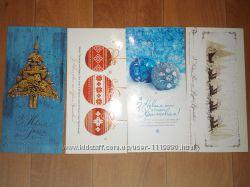 Новогодние открытки 16 видов