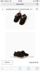 Крутые кроссовки Zara унисекс