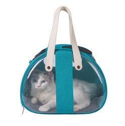 Сумка переноска прозрачная для домашних животных кошек, собак, кроликов и