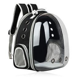 Рюкзак переноска с расширением Pet Cat для домашних животных кошек, собак,
