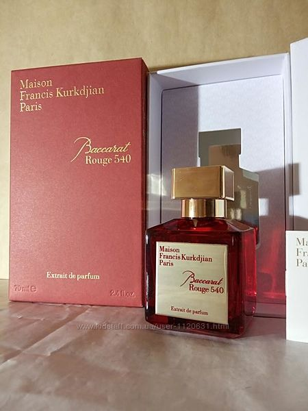 Maison francis kurkdjian baccarat rouge 540, унисекс,70 мл. оригинал