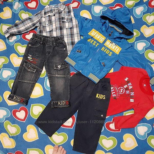 Одежда мальчику ветровка джинсы штаны рубашка кофта