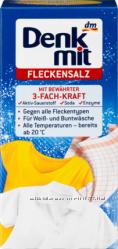 Пятновыводитель  Denkmit 500 г для цветного и белого  белья