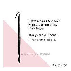 Щеточка для бровей Расческа для ресниц  Контур для бровей или век Mary Kay