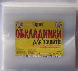 Обложки для тетрадей оптом 100шт. Распродажа