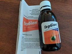Гербион от кашля сироп, больше половины флакона, только открыла, бу