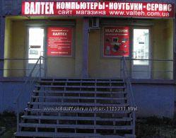 Валтех. Сервисный центр и магазин цифровой техники в Харькове.