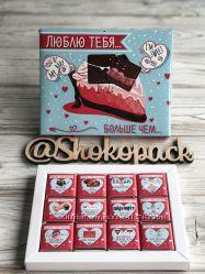 Подарочные шоколадные и кофейные наборы к праздникам