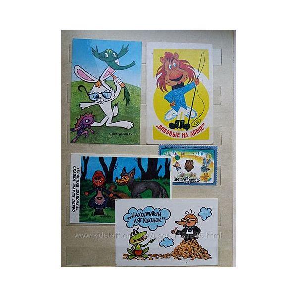 Календарики советские мультики герои мультфильмов звери