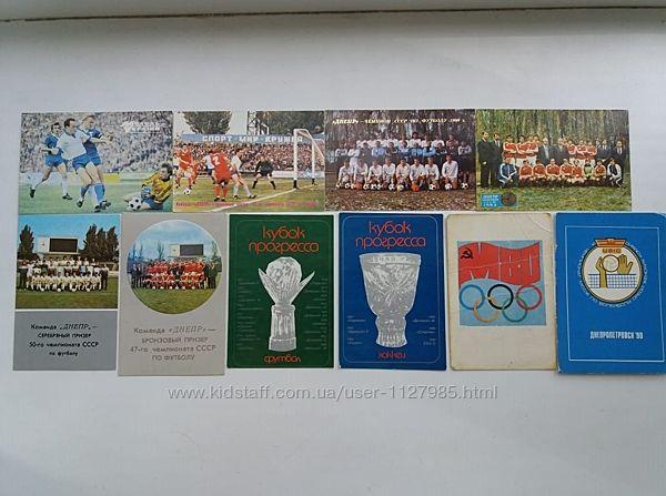 Календарики советские спорт футбол хоккей кубки самолеты редкие