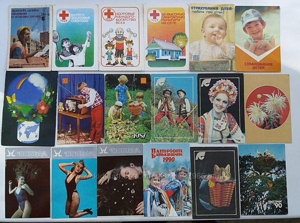 Календарики советские много разных