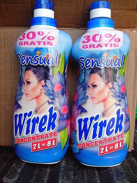 Wirek концентрированный ополаскиватель 2л