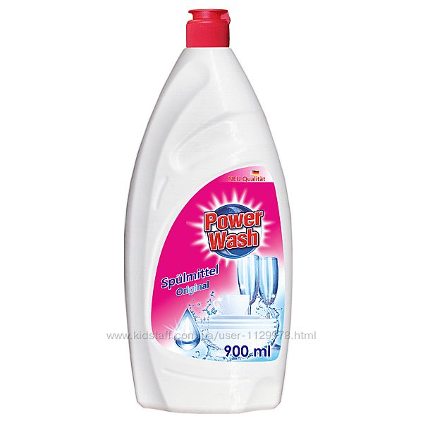 Средство для мытья посуды Power Wash 900мл