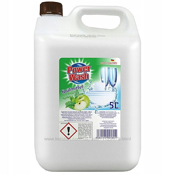 Средство для мытья посуды Power wash Spulmittel 5л