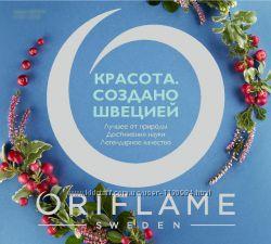 Заказы Oriflame Орифлэйм. Регистрация