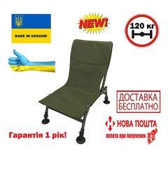 Кресло стульчик для рыбалки карповый фидерный Vario Compact