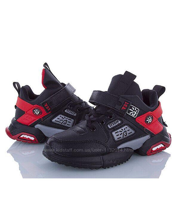 Стильные кроссовки Bessky на мальчика остались 32 и 34 размеры