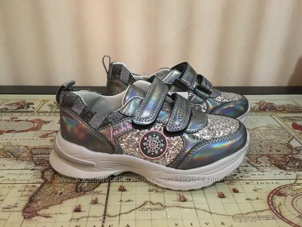 Стильные кроссовки MLV на девочку 26, 27, 28 и 31 размеры