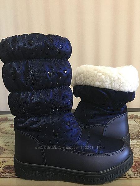 Качественные зимние дутики Lilin Shoes на девочку 33-38 размеры