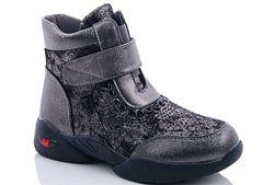 Стильные деми ботинки Lilin Shoes для девочки 34-36 размеры в наличии