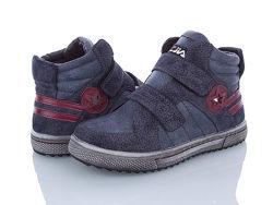 Стильные демисезонные ботинки Bessky на мальчика 33-37 размеры в наличии
