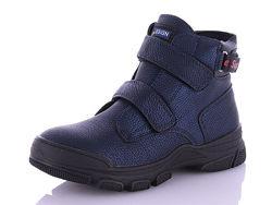 Стильные демисезонные ботинки Bessky 32, 35 размеры в наличии