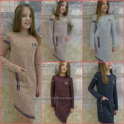 Трикотажные моднявые платьица на девочек ростом от 122 до 156
