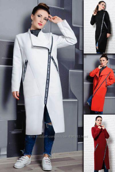 Трендовое кашемировое пальто хорошего качества от производителя